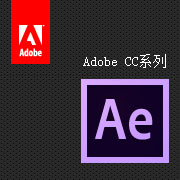 Adobe After Effects CC 2017 简体中文 for Mac
