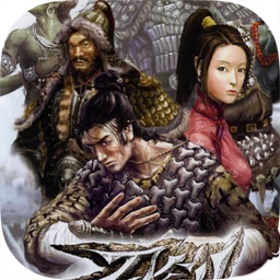 刀剑封魔录 Blade & Sword for mac 中