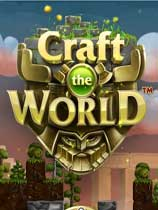 创造世界 Craft The World for mac 中