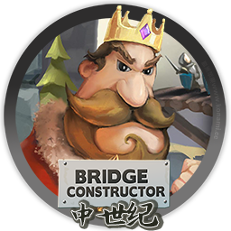 桥梁构造师:中世纪 Bridge Constructor Medieval for mac